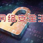 网络安全上海pos刷卡机办理
